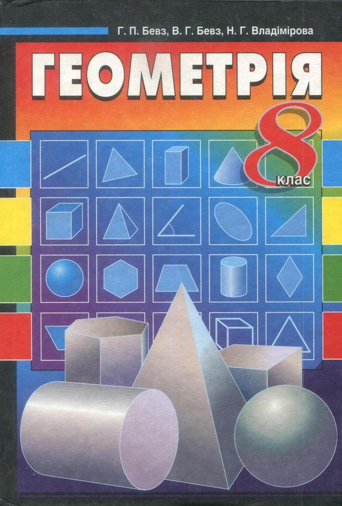 ответы на экзамиционные задания к книжке русский язык гиа 2009