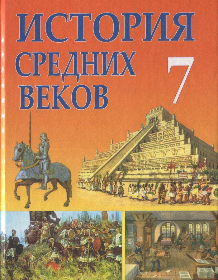 Книга алиса в стране чудес читать на русском и английском
