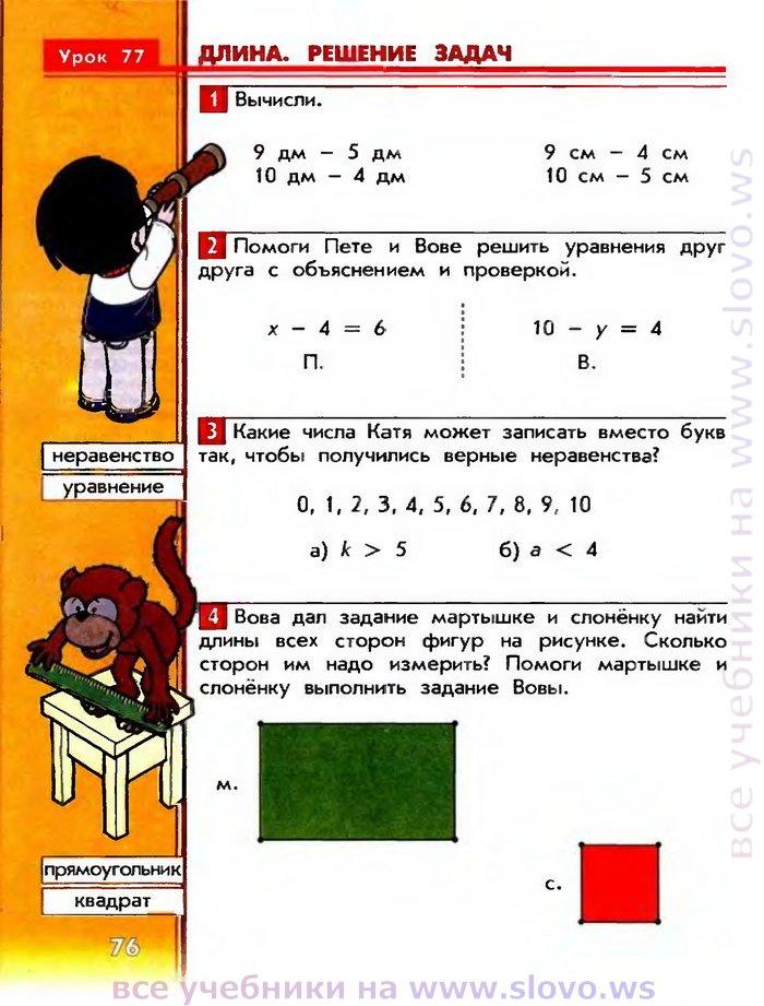 Теляковский алгебра 9 класс гдз скачать