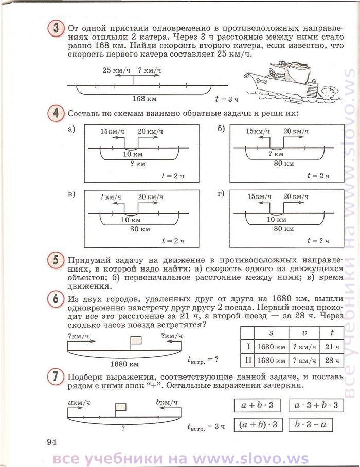 Алгебра 9 Класс Мордкович ГДЗ Новая