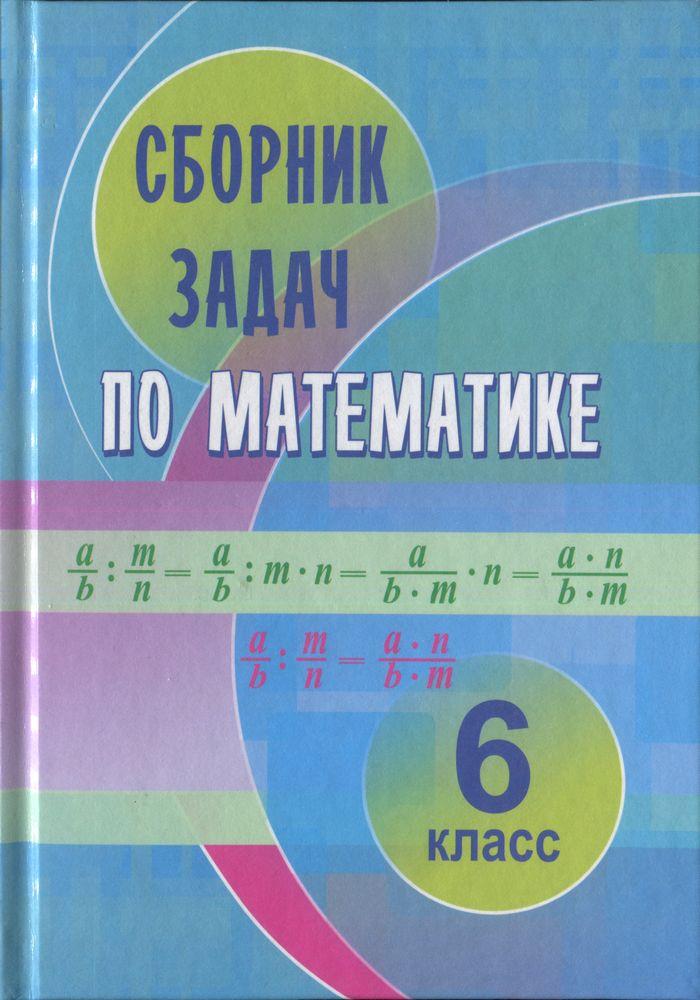 spishy ru homework c20 i299